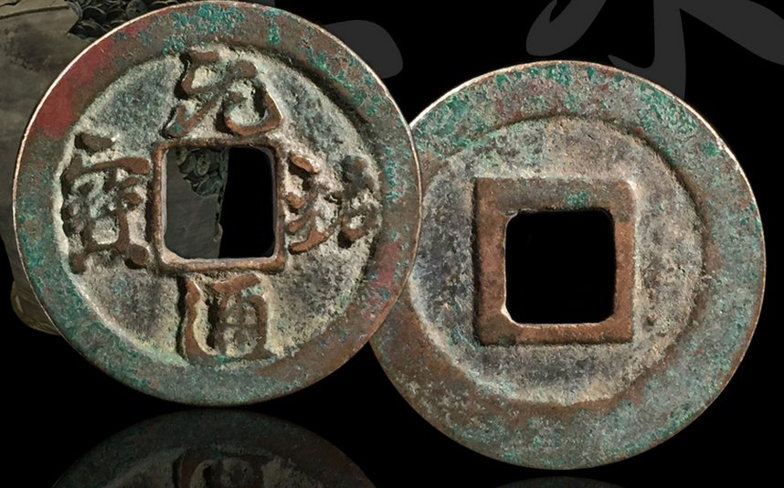 2 X China in 960 yuan dynasty copper - No.1