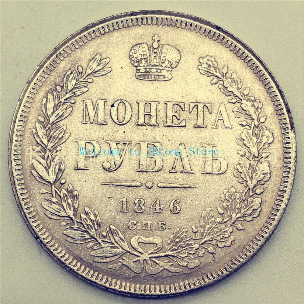 Russian Silver Dollar Eagle ocean in 1846/Double headed eagle Silver Circle-No.M