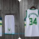 NBA Basketball Milwaukee Bucks MIL Cosplay Costume Sports Wear Uniform T shirt jersey -color:white