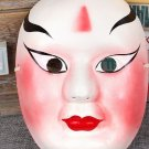 China traditional culture beijing opera face craft mask (buy 2 get 3)-No.