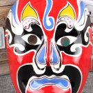 China traditional culture beijing opera face craft mask (buy 2 get 3)-No.7
