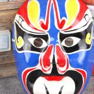 China traditional culture beijing opera face craft mask (buy 2 get 3)-No.13