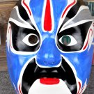 China traditional culture beijing opera face craft mask  (buy 2 get 3)-No.20