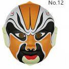Flocking Mask Sichuan Opera in China Face changing show prop Arts and Crafts Peking Opera mask-No.12