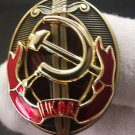 Soviet Union Russian People's Commissariat for Internal Affairs NKVD Brooch Badge -coppery