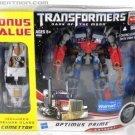 Transformers MISB Optimus Prime & Comettor Walmart Exclusive