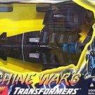 Transformers Machine Wars Starscream 1996 Kenner MIB
