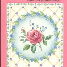 WITH LOVE TO A VERY SPECIAL GRANDMOTHER - WHAT IS A GRANDMOTHER?  HARDBACK BOOK NEW