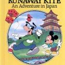 THE RUNAWAY KITE AN ADVENTURE IN JAPAN DISNEY'S SMALL WORLD LIBRARY CHILDREN'S HARDBACK BOOK MINT