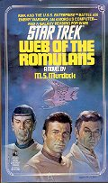 STAR TREK # 10  WEB OF THE ROMULANS by M.S. MURDOCK 1983  PAPERBACK BOOK NEAR MINT