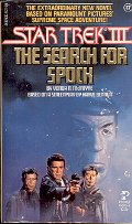 STAR TREK III # 17  THE SEARCH FOR SPOCK by VONDA N. McINTYRE 1984 PAPERBACK BOOK NEAR MINT