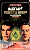 STAR TREK # 44 VULCAN'S GLORY by D.C. FONTANA 1989  PAPERBACK BOOK GOOD CONDITION