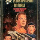 STAR TREK  # 47 THE KOBAYASHI MARU  by JULIA ECKLAR 1989  PAPERBACK BOOK VERY GOOD CONDITION