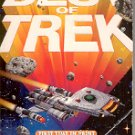 STAR TREK - THE BEST OF TREK  1994 PAPERBACK BOOK NEAR MINT
