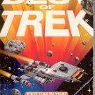 STAR TREK - THE BEST OF TREK  1994 PAPERBACK BOOK NEAR MINT