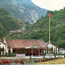 CHINA TRAVEL SERVICE HOTEL AT TIEN-HSIANG CHINA COLOR PICTURE POSTCARD #392 UNUSED