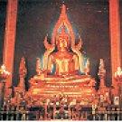 PHRA BUDDHA CHINARAJ MARBLE TEMPLE BANGKOK THAILAND COLOR PICTURE POSTCARD #413 UNUSED