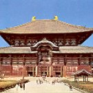 DAIBUTSU-DEN (GREAT BUDDHA HALL) T0DAIJI TEMPLE COLOR PICTURE POSTCARD #459 UNUSED