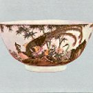 CH'ING DYNASTY CLOISONNE BOWL NATL PALACE MUSEUM TAIPEI TAIWAN COLOR PICTURE POSTCARD #461 UNUSED
