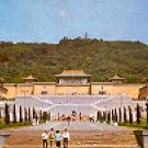 GENERAL VIEW OF THE  PALACE MUSEUM TAIPEI TAIWAN COLOR PICTURE POSTCARD #462 UNUSED