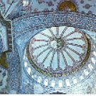 INTERIOR CEILING OF THE BLUE MOSQUE ISTANBUL TURKEY COLOR PICTURE POSTCARD #469 UNUSED