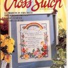 FOR THE LOVE OF CROSS STITCH BACK ISSUE CRAFTS MAGAZINE 22 PROJECTS JULY 1994 VERY GOOD COND