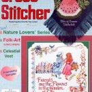 THE CROSS STITCHER CROSS STITCH AUGUST 1994 BACK ISSUE CRAFTS MAGAZINE NEAR MINT