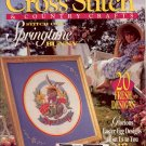 CROSS STITCH & COUNTRY CRAFTS BACK ISSUE MAGAZINE MARCH APRIL 1994 MINT