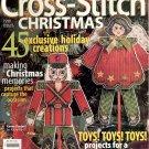 CROSS STITCH CHRISTMAS BETTER HOMES & GARDEN BACK ISSUE CRAFTS MAGAZINE DECEMBER 1998 MINT NOS