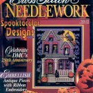 CROSS STITCH & NEEDLEWORK BETTER HOMES & GARDEN BACK ISSUE CRAFTS MAG OCTOBER 1996 MINT NOS