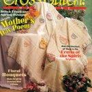 CROSS STITCH MAGAZINE # 28 BACK ISSUE  APRIL - MAY 1995 MINT