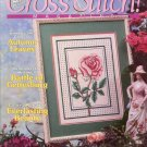 CROSS STITCH MAGAZINE # 48 BACK ISSUE AUGUST - SEPTEMBER 1998 NEAR MINT