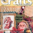 CRAFTS BEAUTIFUL MAGAZINE 97/01 - JANUARY 1997 BACK ISSUE MINT NEW OLD STOCK