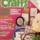 CRAFTS BACK ISSUE MAGAZINE MARCH 1988 WITH FULL SIZE PATTERNS PULL OUTS GOOD CONDITION