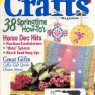 CRAFTS MAGAZINE BACK ISSUE ~ MARCH 1999 WITH FULL SIZE PATTERNS PULL OUTS NEAR MINT