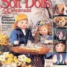 SOFT DOLLS & ANIMALS BACK ISSUE SEWING CRAFTS MAGAZINE SUMMER 1997 NOS MINT