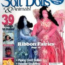 SOFT DOLLS & ANIMALS BACK ISSUE SEWING CRAFTS MAGAZINE SEPTEMBER 2005 NOS MINT