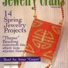 JEWELRY CRAFTS MAGAZINE FEBRUARY 2003 DISCONTINUED NEW OLD STOCK MINT