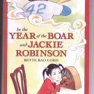 IN THE YEAR OF THE BOAR & JACKIE ROBINSON BY BETTE BAO LORD PB BOOK 2003 MINT