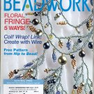 BEADWORK MAGAZINE W/ 21 PROJECTS BACK ISSUE CRAFTS MAGAZINE APRIL MAY 2006 NEAR MINT