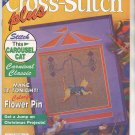 CROSS STITCH PLUS BACK ISSUE CRAFT MAGAZINE SEPTEMBER 1991 NEAR MINT