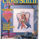 CROSS STITCH PLUS BACK ISSUE CRAFT MAGAZINE NOVEMBER 1991 NEAR MINT