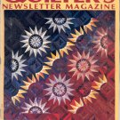 QUILTER'S NEWSLETTER MAGAZINE BACK ISSUE CRAFT MAGAZINE JULY AUGUST 1994 NEAR MINT