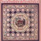 QUILTER'S NEWSLETTER MAGAZINE BACK ISSUE CRAFT MAGAZINE APRIL 1995 NEAR MINT