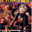 "CROSS STITCH & COUNTRY CRAFTS BACK ISSUE MAGAZINE SEPTEMBER OCTOBER 1994 NEAR MINT ""B"""