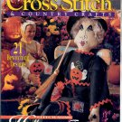 "CROSS STITCH & COUNTRY CRAFTS BACK ISSUE MAGAZINE SEPTEMBER OCTOBER 1994 MINT ""A"""