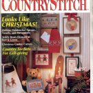 COUNTRY STITCH BACK ISSUE CRAFT MAGAZINE PREMIER COLLECTOR'S ISSUE 1990 MINT