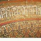 VINTAGE DOME OF THE ROCK (MOSAICES) JERUSALEM COLOR POSTCARD UNUSED 1992 NMINT # 10