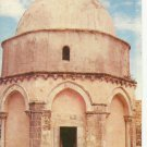 VINTAGE THE DOME OF ASCENSION JERUSALEM ISRAEL COLOR POSTCARD UNUSED 1992 NEAR MINT # 06