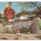 KOREAN SEE-SAW GAME A NEW YEAR'S DAY CUSTOM ~ COLOR POSTCARD UNUSED NEAR MINT 1979 VINTAGE # D10